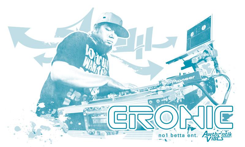 Dj-Eronic-Logo